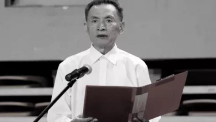 67岁原浙江省林业厅厅长、省篮球协会会长楼国华逝世