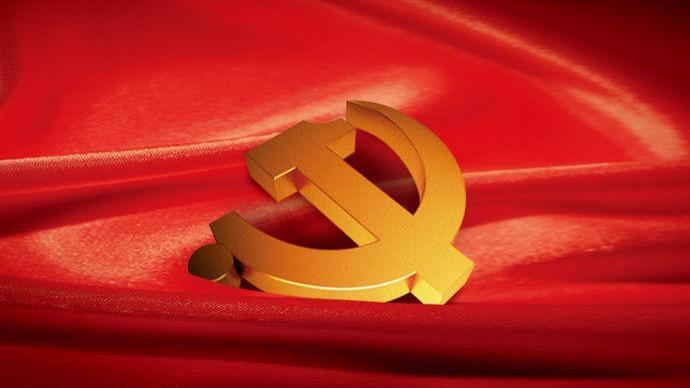 庆祝中国共产党成立100周年活动新闻中心网站24日零时开通