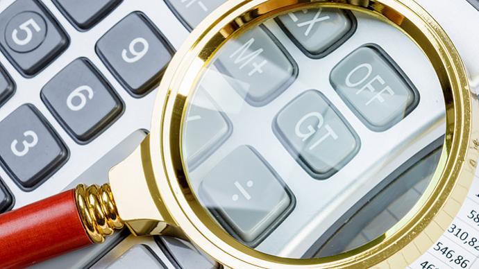 国家发改委与市场监管总局工作组赴有关省市调查大宗商品市场
