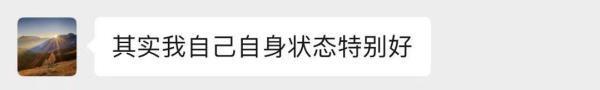 孙杨的回复。