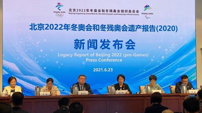北京冬奥会和冬残奥会遗产报告:充分利用2008年奥运场馆
