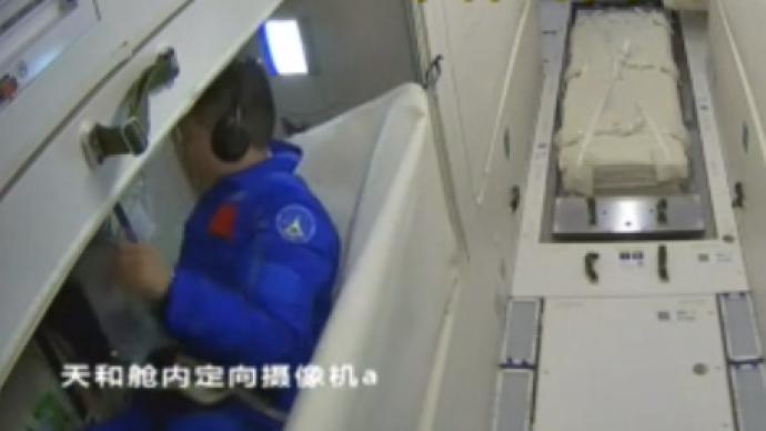 "365bet网站|航天员是怎么睡觉的?""太空卧室""内景曝光"