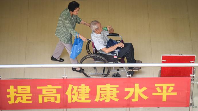 """网民建议""""在医院设立专门老年科"""",国家卫健委答复"""