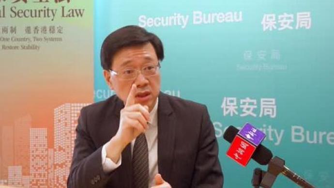 香港保安局长李家超:涉港国安法的外逃嫌犯终将付出双倍代价