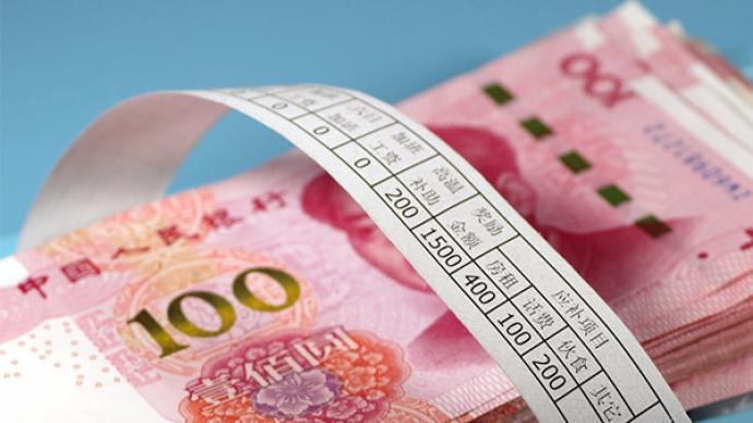 上海月最低工资标准将调整至2590元