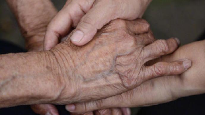 美国和新加坡最新联合研究:人类寿命上限为150岁