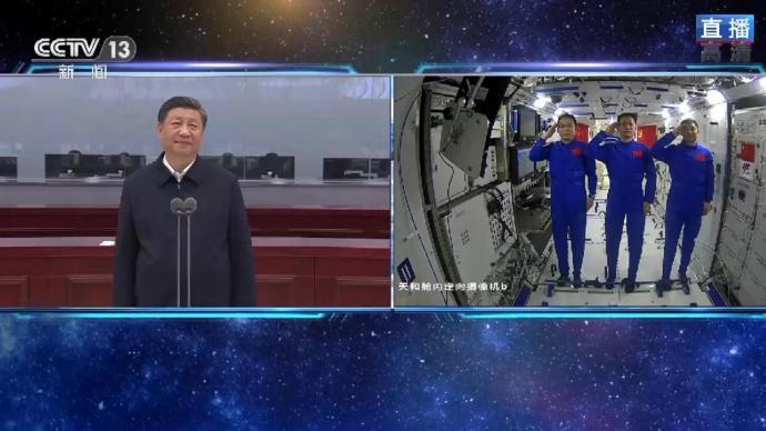 习近平同神舟十二号航天员通话:祝你们在太空工作365bet开户顺利,我们在北京等候各位凯旋!