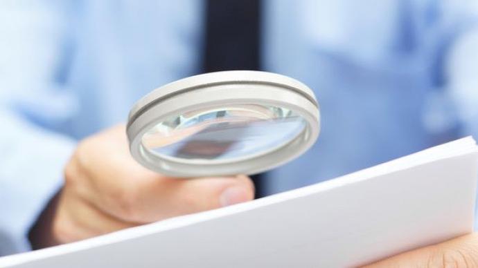 深圳发布第十八批自愿退出且声明网贷业务已结清的P2P名单