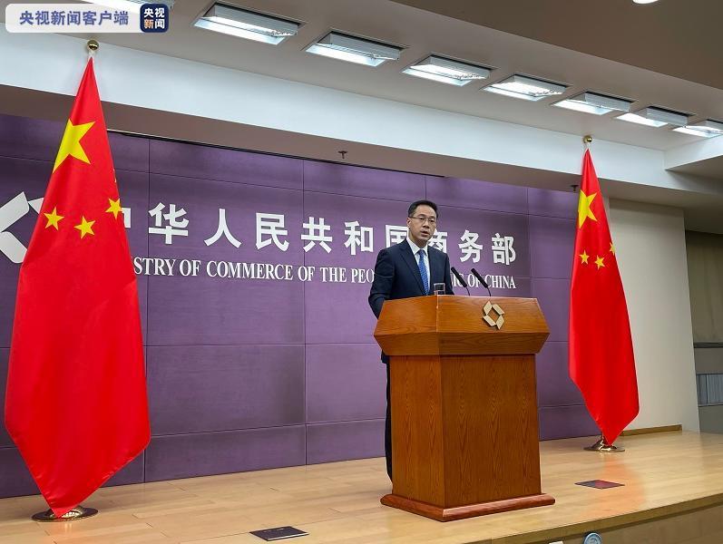 必晟娱乐新闻:商务部:积极支持香港尽早加入RCEP