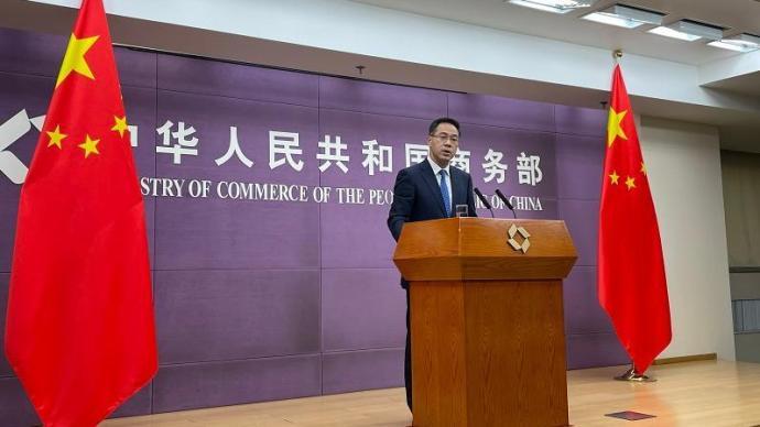 商务部:积极支持香港尽早加入RCEP