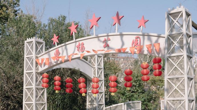 五星照耀|成為模范的勞動者,作為紀念地的曹楊新村