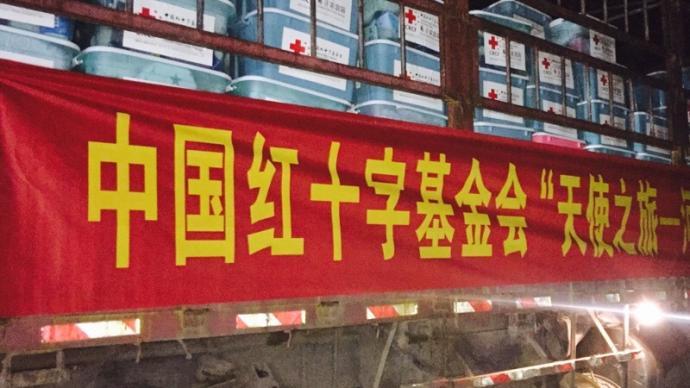 中国红基会年报:去年公益支出23.7亿,收入24.94亿