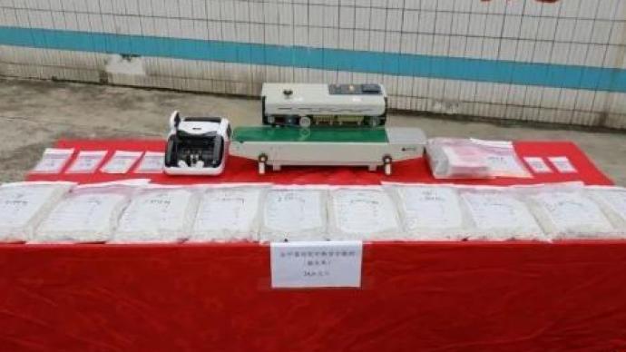 廣東檢察機關去年批捕毒品犯罪案件6439件8645人