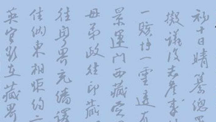 陈晓平读《杨宜治日记》|晚清士大夫的阴阳两面