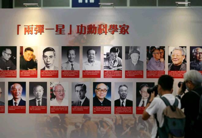 """""""时代精神耀香江""""之百年中国科学家主题展。新华社 图"""