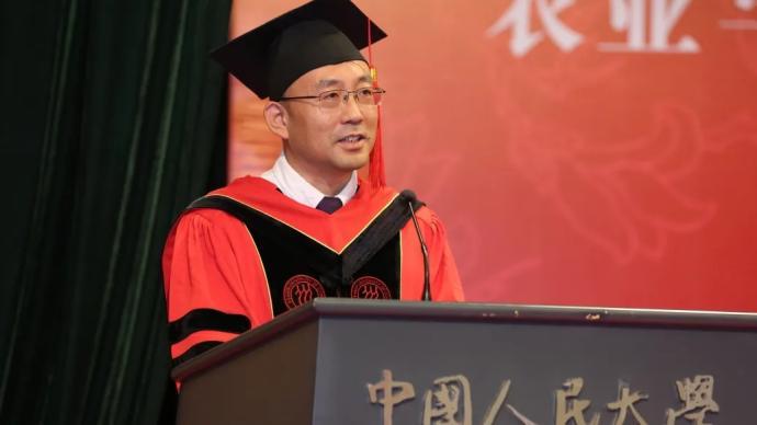 畢業致辭丨仇煥廣:學會與人合作,做一名社會的貢獻者