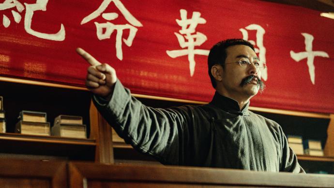 《革命者》点映:感受先驱们的热血激昂