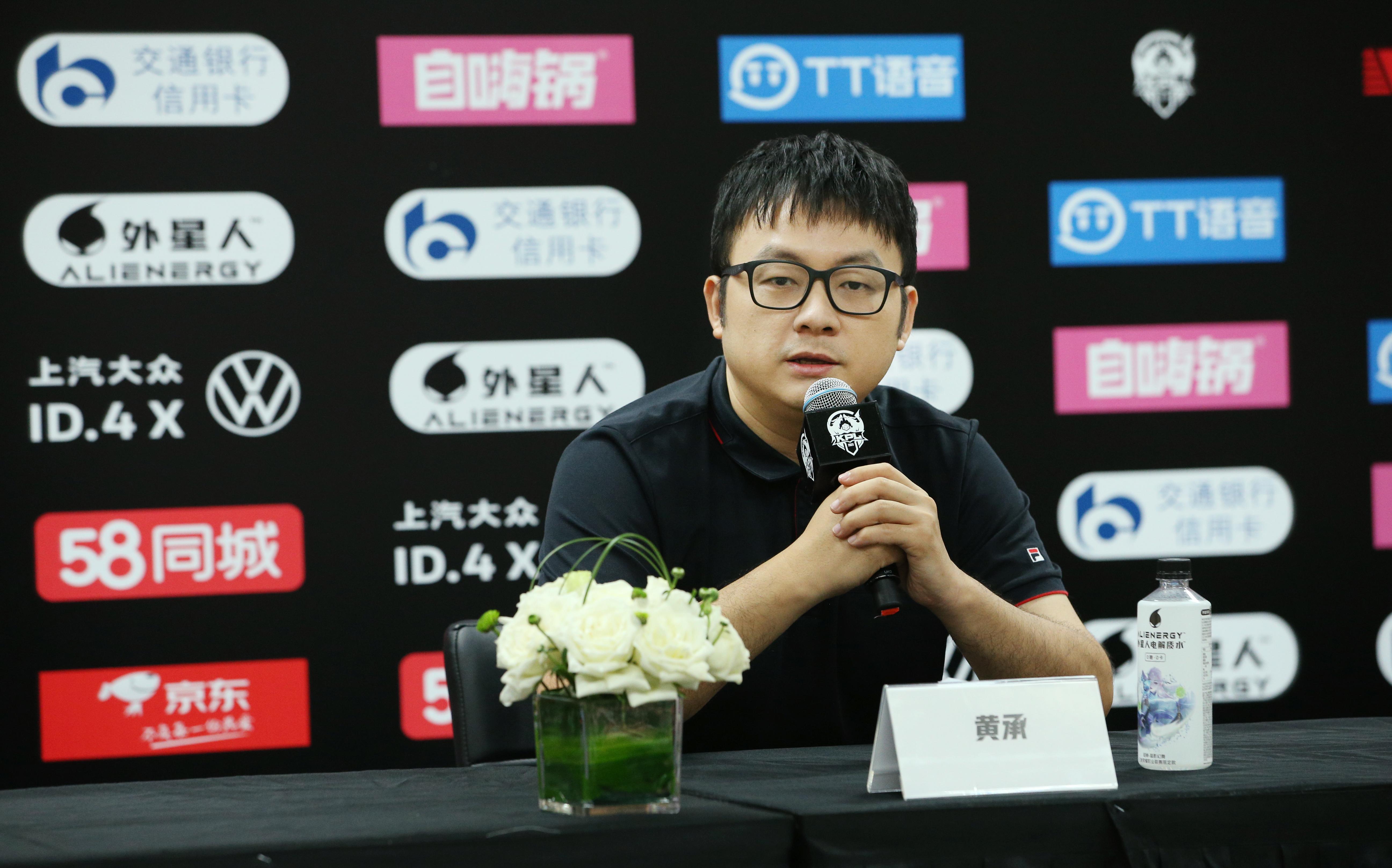 腾讯互娱天美电竞中心高级总监、KPL联盟赛事委员会执行主席黄承。