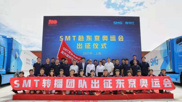 上海團隊承擔東京奧運信號制作,讓世界了解中國轉播的實力