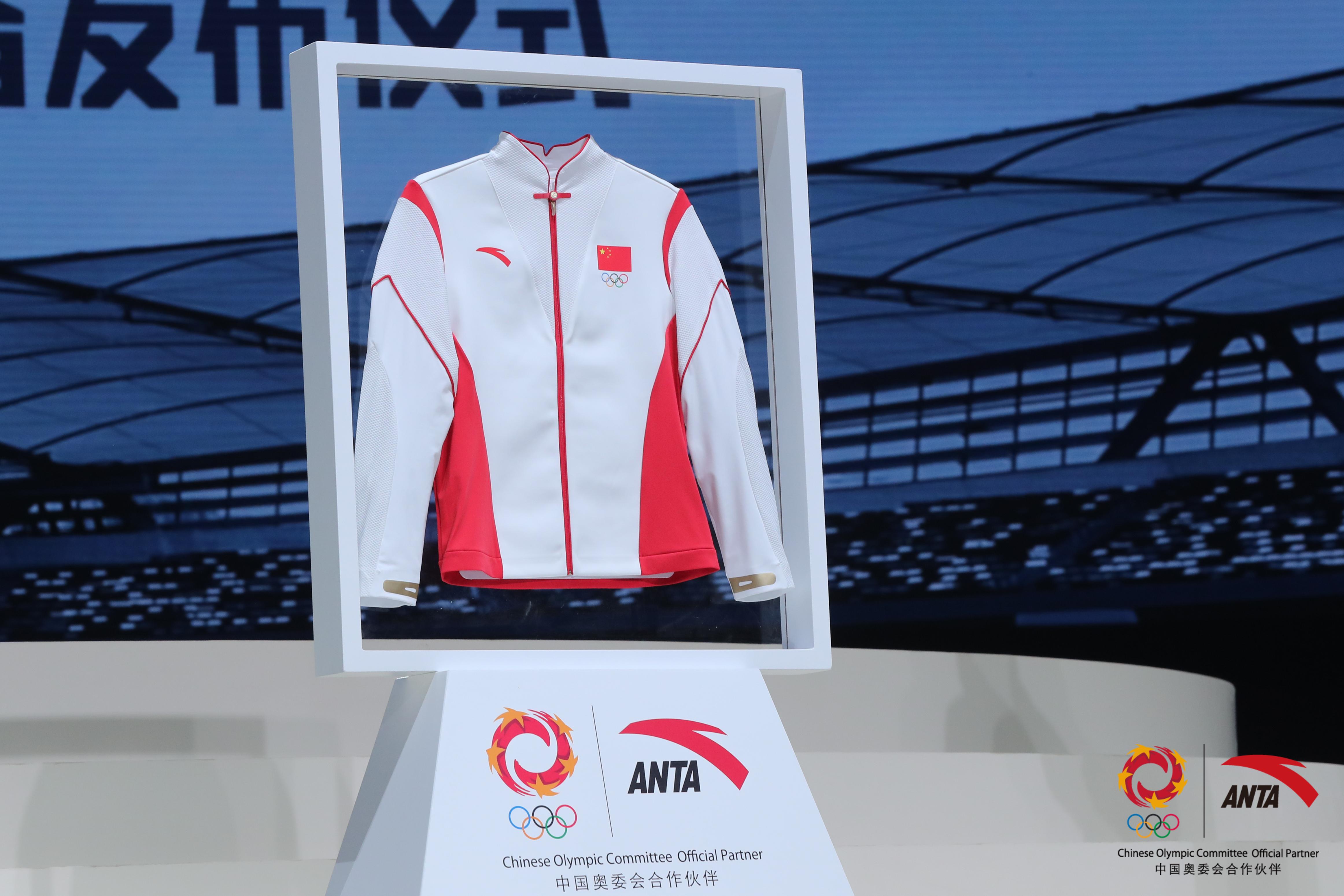 中国体育代表团领奖服。
