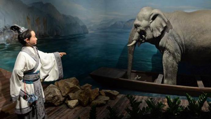 """从""""曹冲称象""""到《大象的退却》:中国古代存在""""自然观""""吗"""