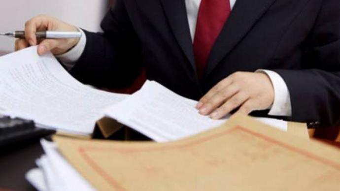 吉林一公務員在內蒙古違規兼職律師執業,被注銷律師執業證書