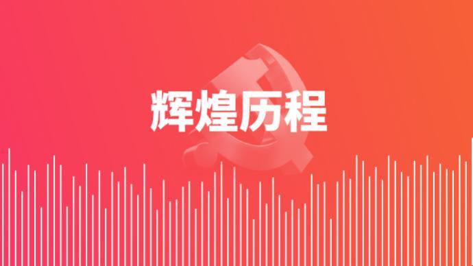 數說 一張圖看中國變遷