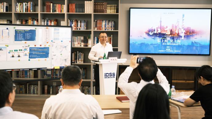 """澎湃下午茶""""提升上海城市软实力""""沙龙在前滩综研举行"""