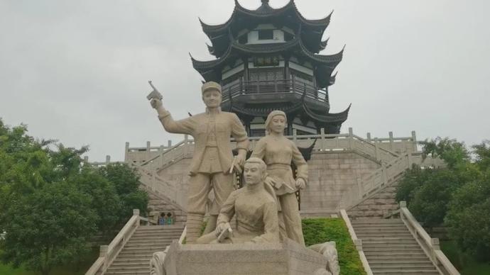 初心之路巡展丨走进江南名城苏州,感受一座古城的现代化巨变