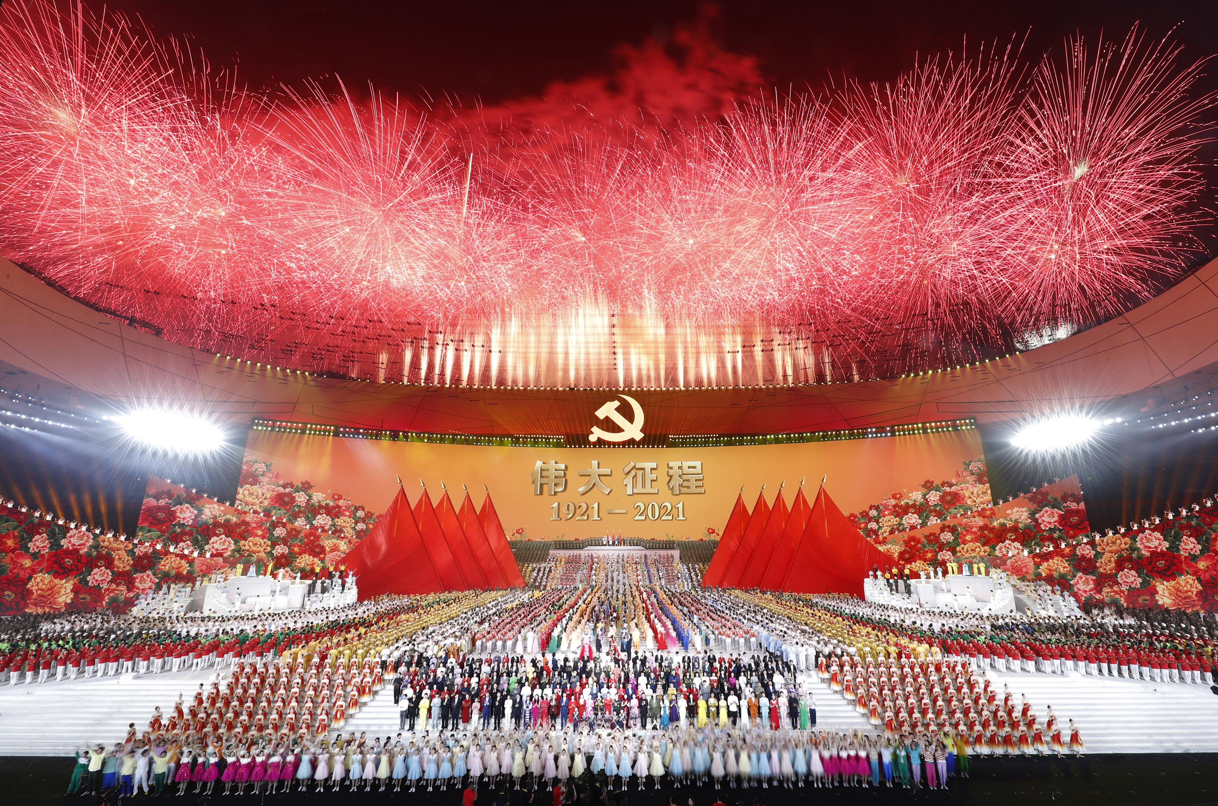 6月28日晚,庆祝中国共产党成立100周年文艺演出《伟大征程》在国家体育场盛大举行。 新华社记者 黄敬文 摄