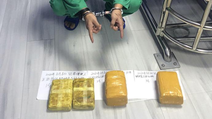 海关总署:去年以来全国海关缉私部门缴获各类毒品1.6吨