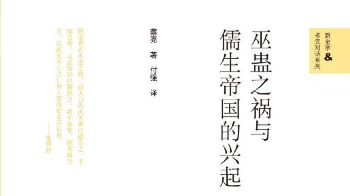 """汉武帝真的""""罢黜百家,独尊儒术""""了吗?"""