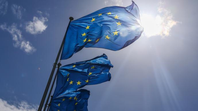 全球数治|欧盟加快推进数字欧元