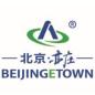 18项先行先试重点工作!一图读懂!北京市智能网联汽车政策先行区总体实施方-汽车新闻