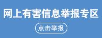 八大新基建项目组团落户长乐 总投资120亿元
