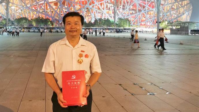 广药集团党委书记、董事长李楚源:党建就是生产力