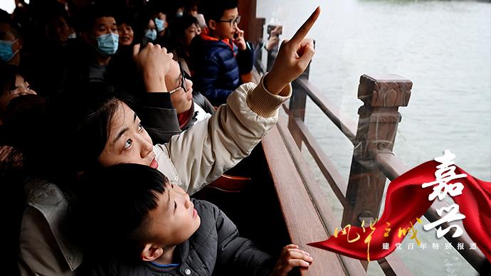 风华之城·嘉兴 红船精神:从历史深处驶来,见证惊雷巨澜
