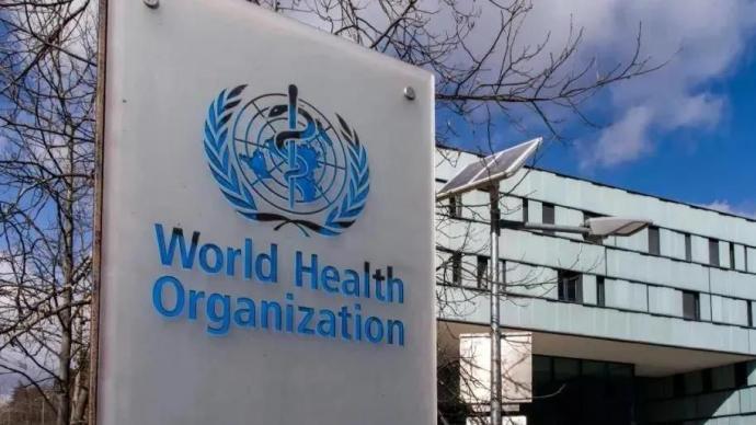 """马上评丨中国消除疟疾,包容性创新的""""世界范本"""""""