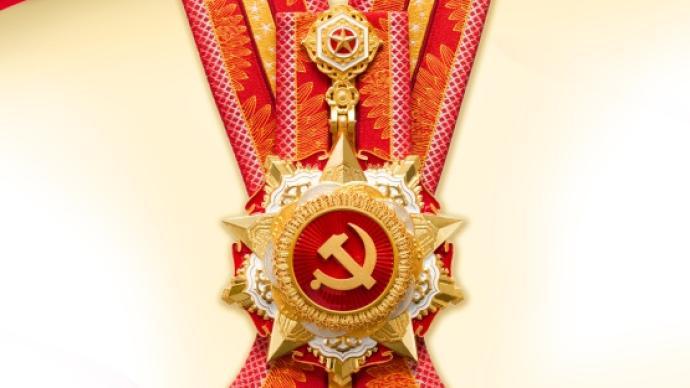 热解读 29位平凡英雄,总书记为他们颁授勋章