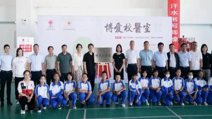 中国红十字基金会20所博爱校医室在内蒙古建成投入使用