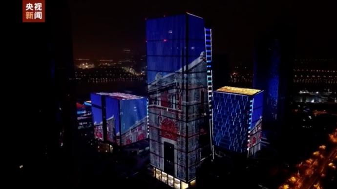 """""""从石库门到天安门""""主题灯光秀在上海国际传媒港上演"""
