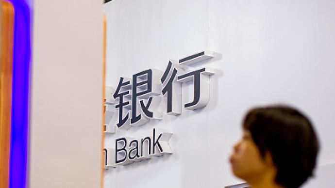 6月有14家中小银行发布定增计划,拟募资额不超149亿元