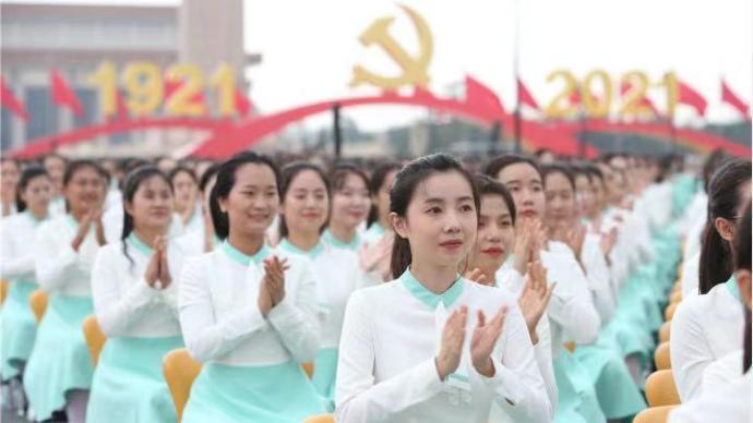 习近平:敢于斗争、敢于胜利,是中国共产党不可战胜的强大精神力量