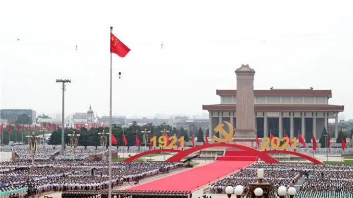 习近平:中国共产党团结带领中国人民踏上实现第二个百年奋斗目标新的赶考之路