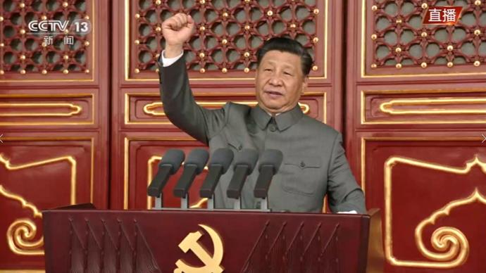 习近平:伟大、光荣、正确的中国共产党万岁!