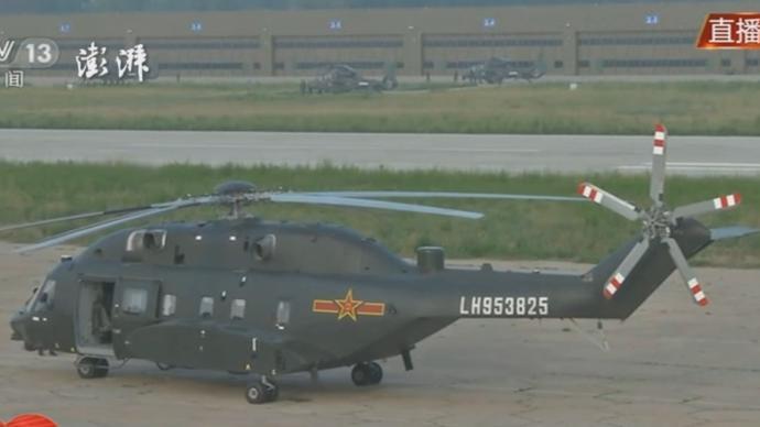 讲武谈兵|宽体直-8直升机首次亮相,对陆航有何意义?