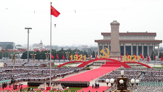 国际锐评:中共兑现全面建成小康社会的郑重承诺