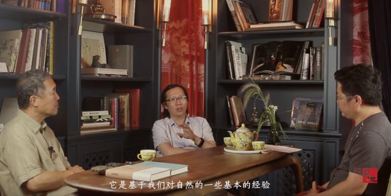 哲学学者黄裕生与艺术教育者李睦,两位来自清华大学的教授就技术化的生活的问题展开的一场对话