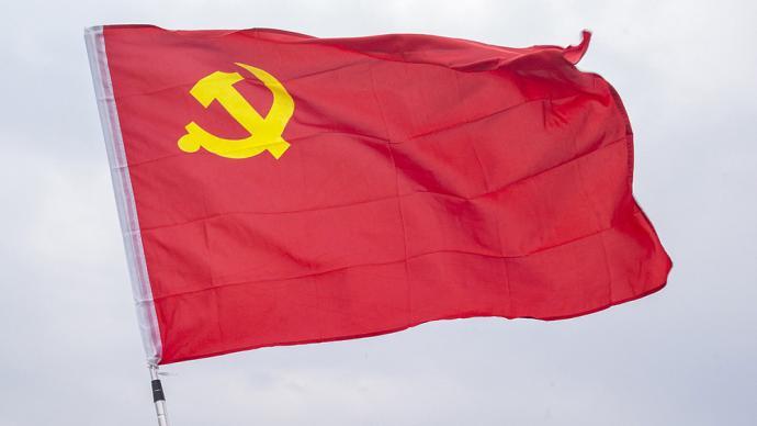 庆祝中国共产党成立100周年理论研讨会举行,王沪宁讲话