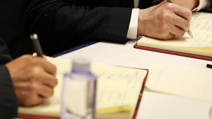 国务院党组会议学习贯彻习近平总书记重要讲话精神